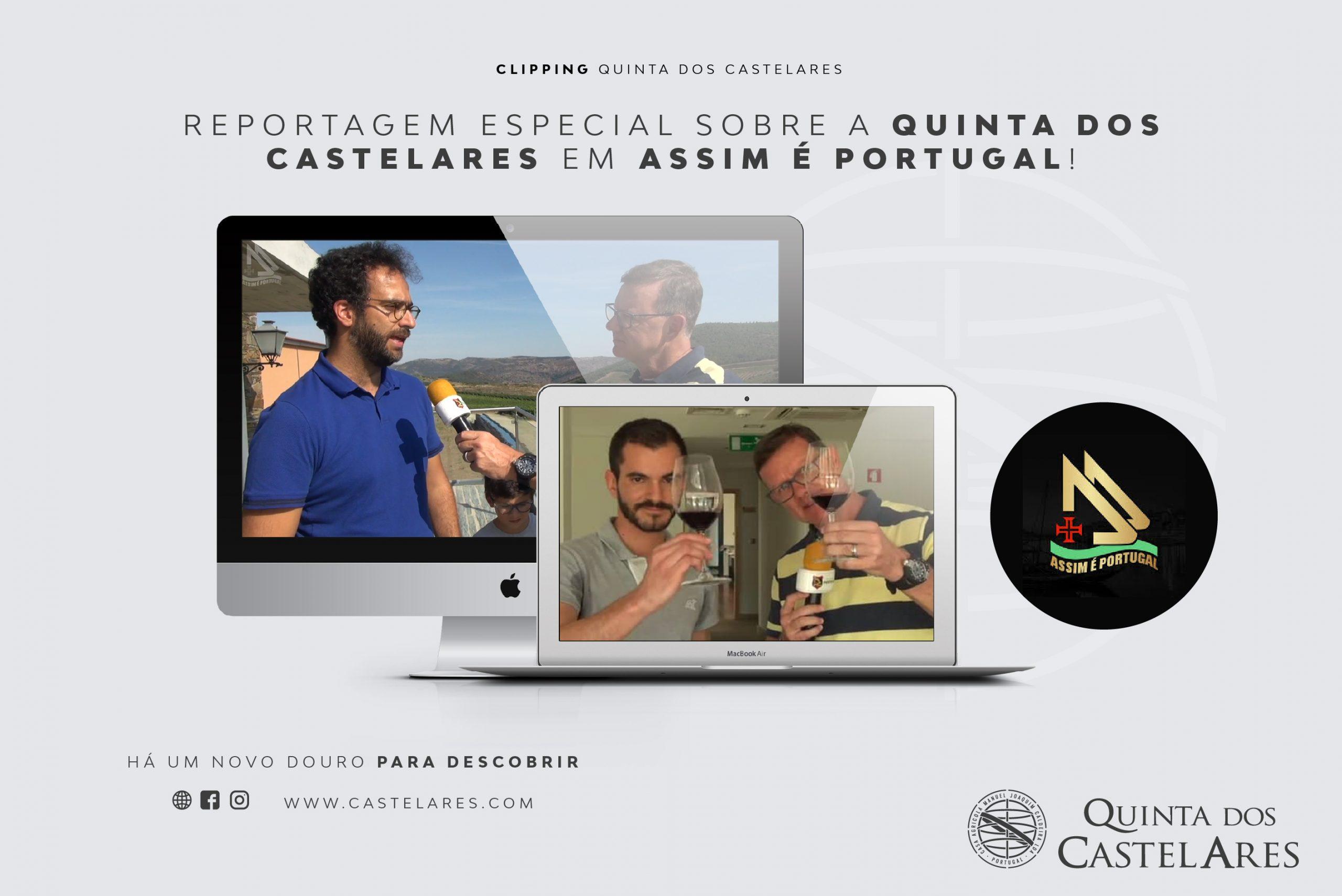 """Quinta dos Castelares em destaque no canal """"Assim é Portugal"""""""